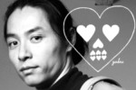 D+_member_ogaki